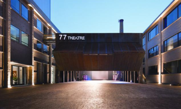 77文化创意产业园