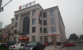 宁波银行写字楼